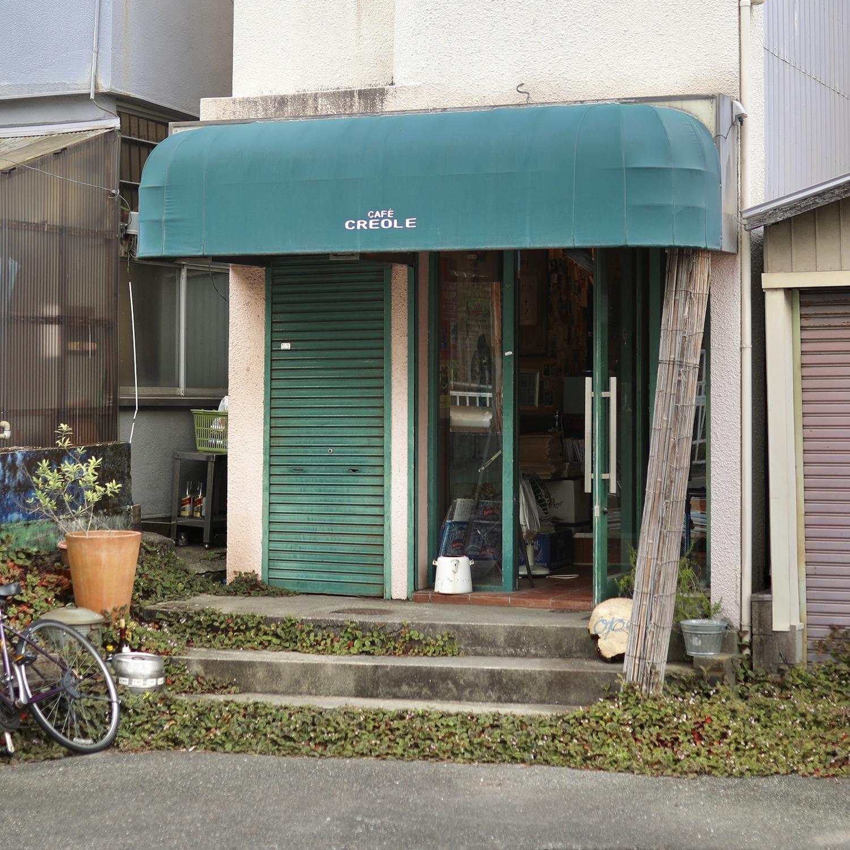 カフェクレオール(高知市)|ジャズの流れる空間でゆったりアジアンカレーを堪能