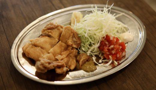 チカーノ食堂(高知市)|洞ヶ島にあるカレーとチキンのうまい店。