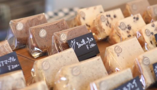 シフォントモコ(安芸市)|ふわっふわの手作りシフォンケーキ専門店