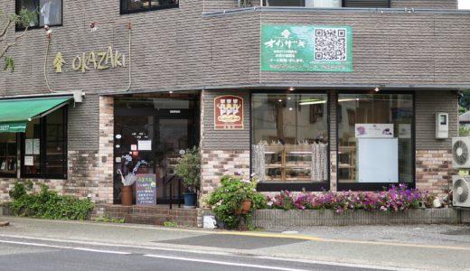 オカザキベーカリー(高知市)|地元密着型!中須賀町にある洋菓子とパンの店