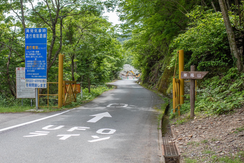 UFOライン(町道瓶ケ森線)|雄大な峰々を眺望!天空へと続く絶景ドライブコース