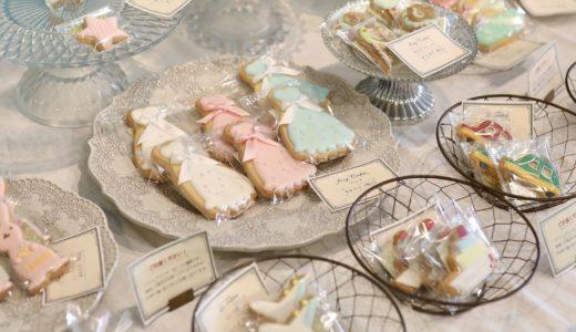 ル・タブリエ(高知市)|おいしくて可愛い!フランス菓子パティスリー&カフェ