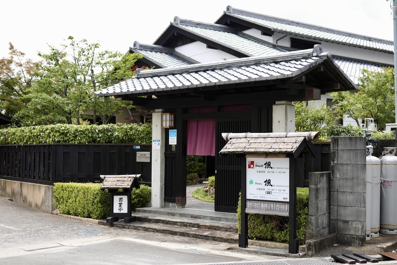 うどんの処 楓(かえで) 高知市・サンシャイン朝倉北の隠れ家的うどん屋