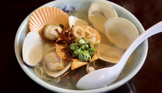 うみさち(高知市)|開店当初から話題!海鮮卸し店直営のラーメンと貝焼き