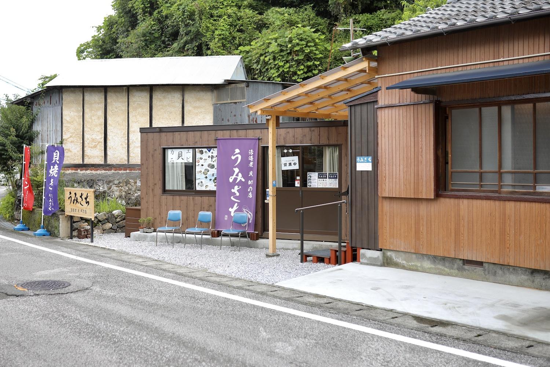 うみさち(高知市) 開店当初から話題!海鮮卸し店直営のラーメンと貝焼き店