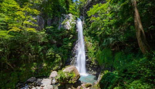 大荒の滝(おおあらのたき)|間近で見る滝壺は圧巻!落差40mを誇る名爆