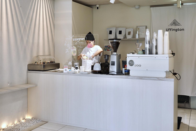 アフィントンコーヒー(Uffington COFFEE) 高知駅から徒歩3分のコーヒースタンド