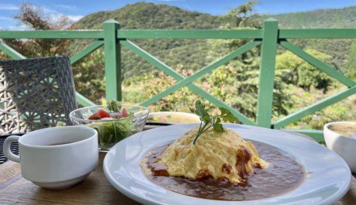 カフェ モネの家 北川村「モネの庭」の自然に囲まれながら絶品フレンチを堪能