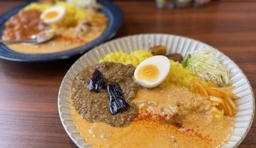 インド家庭料理BONGA|梼原町にある無添加カレー屋さん。バターチキンカレーが絶品!