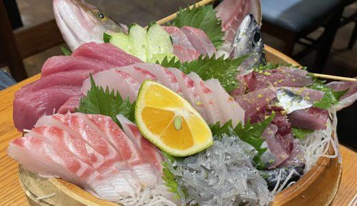市場レストラン 西村商店|コスパ最強!県立美術館近くの魚が美味しいレストラン